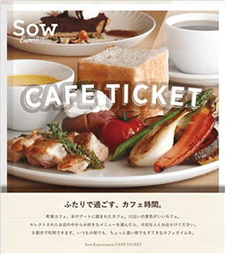 Pkg_cafeticket